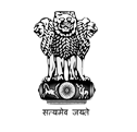 DC Dima Hasao Recruitment 2020 : Apply for Junior Assistant Posts