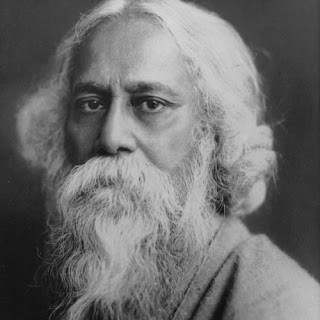 Tumi Robe Nirobe (তুমি রবে নীরবে) Lyrics in Bengali-Rabindranath Tagore