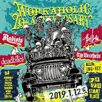 WORKAHOLIC 20th ANNIVERSARY