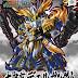 SD SANGOKU SOKETSUDEN Taishi Chi Duel Gundam - Release Info