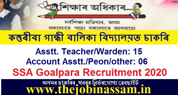 SSA Goalpara Recruitment 2020
