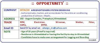 Required ITI  RFM, Electrician, Wireman, Welder, Fitter, CОРА, DTPO Trades Candidates HITACHI Company  Pratapkunj Ahmedabad Location