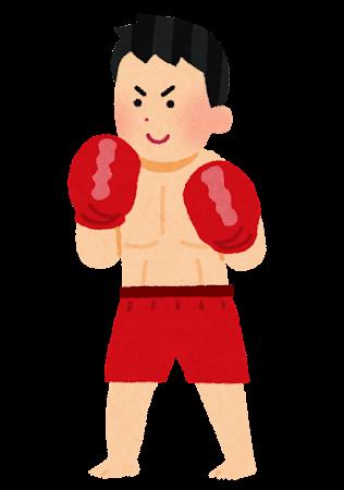 キックボクサーのイラスト(男性)