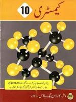 10th class chemisty punjab textbook board