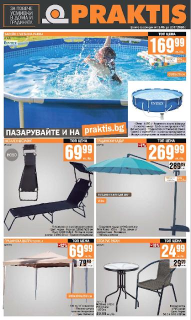 PRAKTIS Брошура - Каталог  19.06 - 12.07 2020