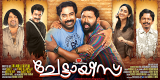 poster cut of chettayees malayalam film