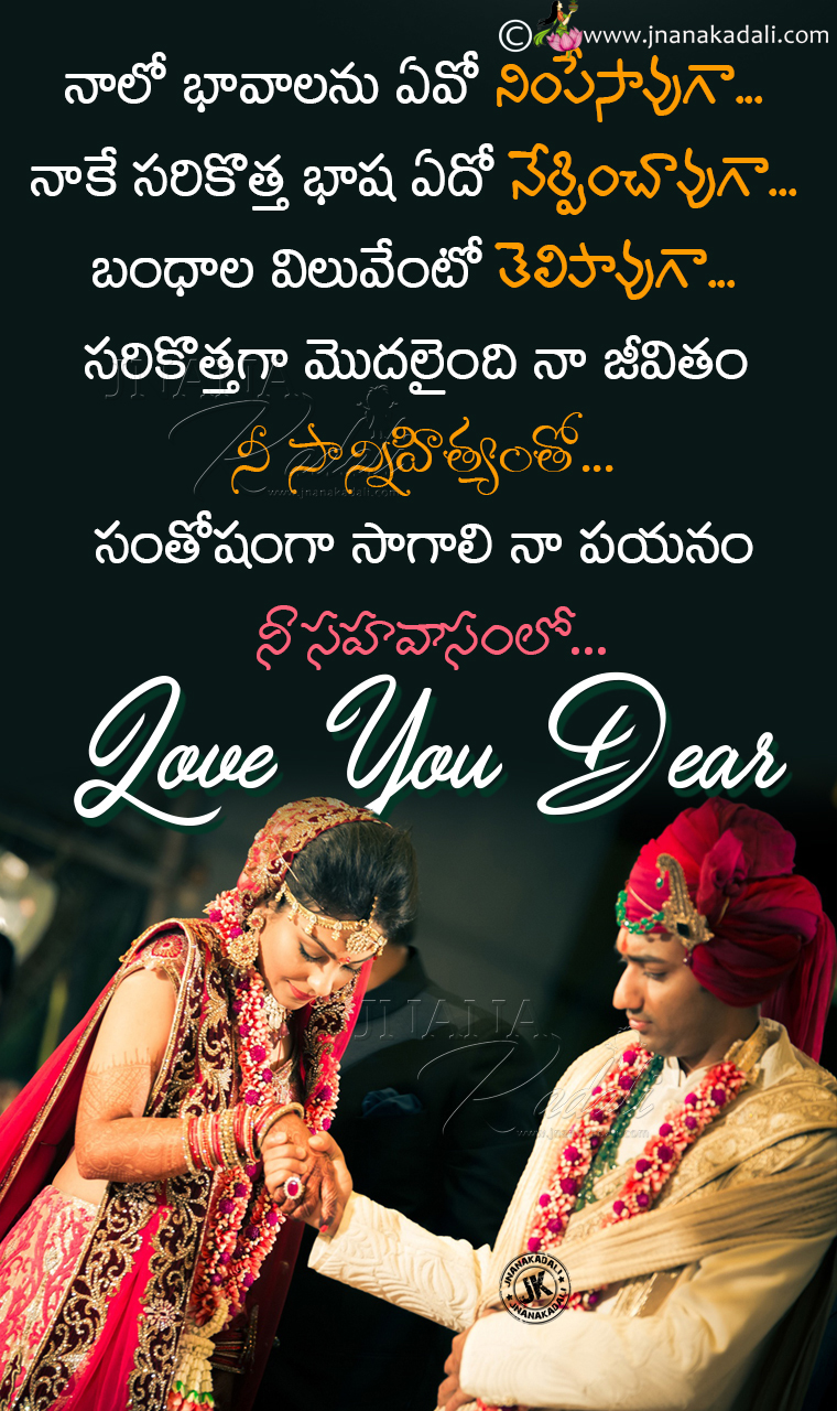 2019 dating quotes love 2018 telugu ✔️ and in best #status#love song