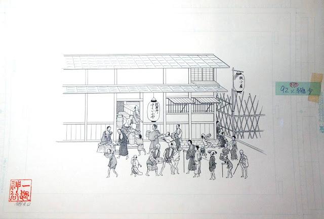 和風、和風イラスト、和風景、博物館、展示物、江戸、東京、深川、下町、物売り、 浮世絵、絵馬、挿絵、絵葉書、パンフレット、 案内、浅草、イラスト、絵、子供、遊び、鐘、資料 イラストレーター検索、イラストレーター一覧、イラスト制作