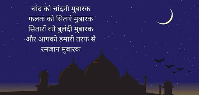 ramadan mubarak 2021 wishes images