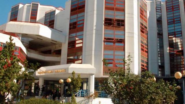 Το μεταπτυχιακό του μέλλοντος διδάσκεται στο Πανεπιστήμιο Πειραιά