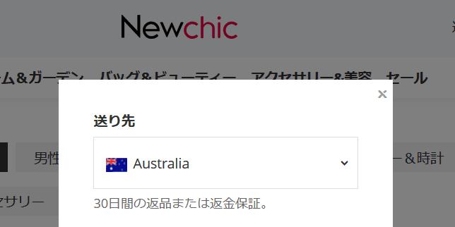 Newchic-30-days-returns-refunds-guarantee