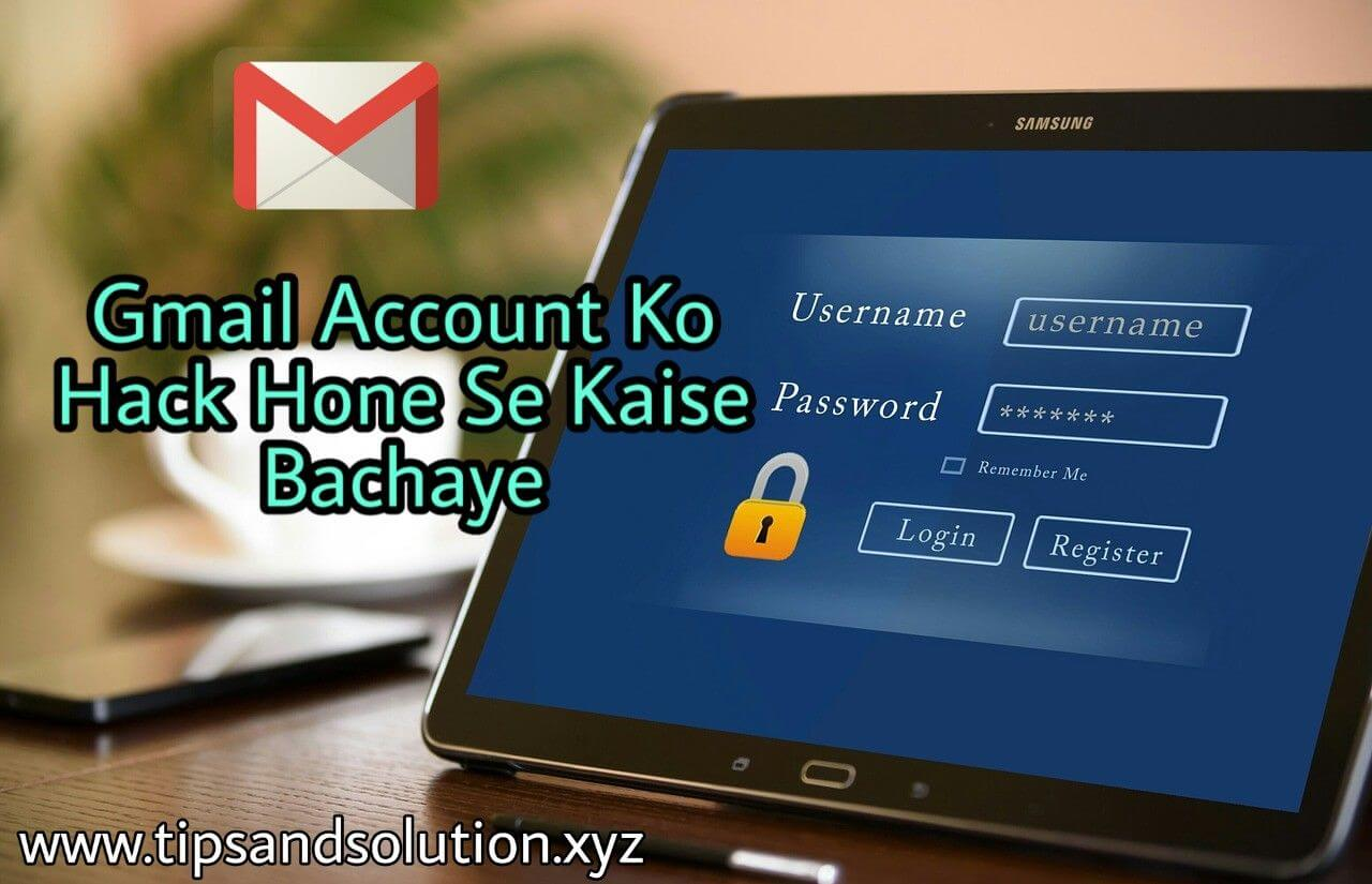 Gmail Account Ko Hack Hone Se Kaise Bachaye Secure Gmail - Tips and Solution