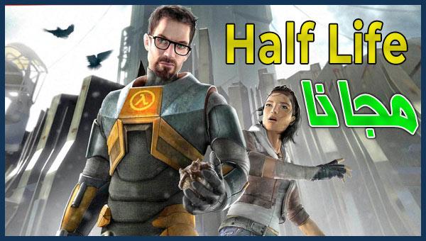 جميع أجزاء لعبة Half-Life مجانية اللعب على Steam خلال الشهرين المقبلين