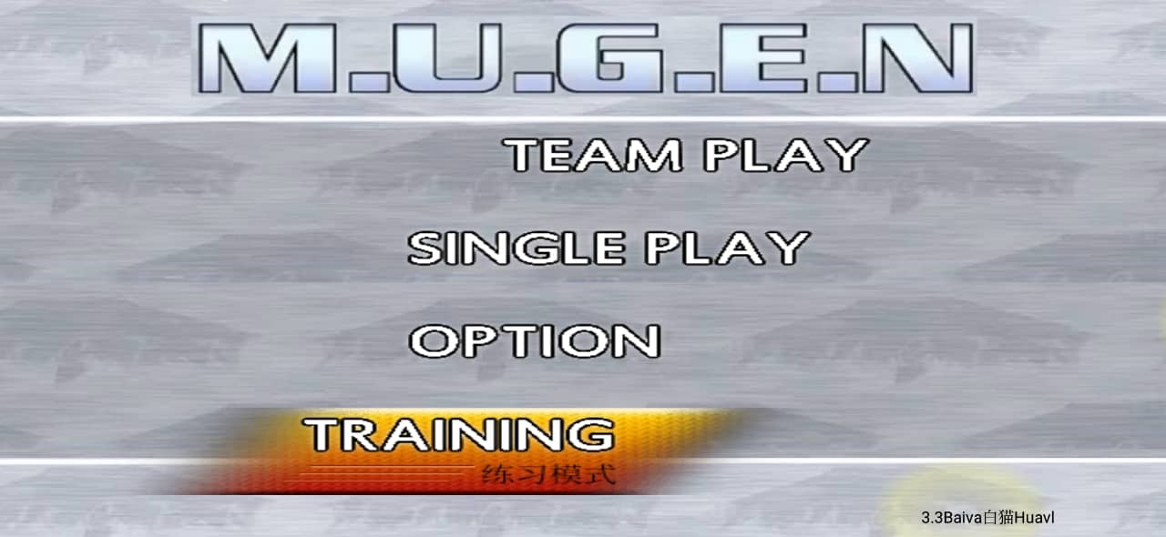 MUGEN APK for Android