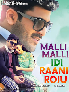 Download Malli Malli Idi Rani Roju (Real Diljala) (2020) Hindi Dual Audio 720p HDRip