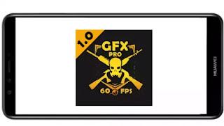 تنزيل برنامج GFX Tool Pro mod paid مدفوع مهكر بدون اعلانات بأخر اصدار من ميديا فاير