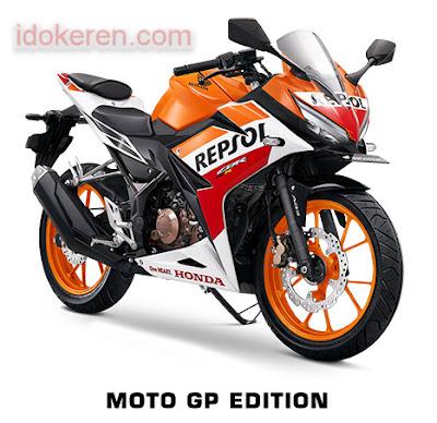 Honda CB150R Moto GP Edition