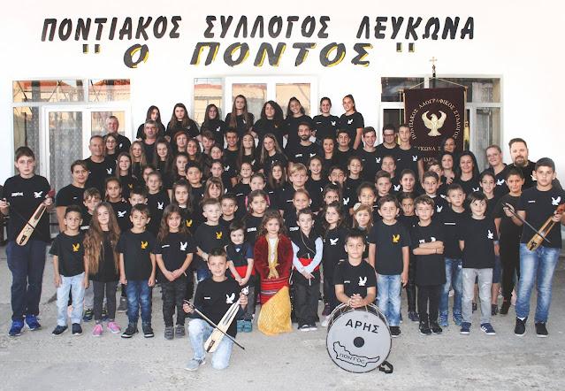 Σέρρες: Συνάντηση εργασίας για τα προβλήματα του Ποντιακού Συλλόγου Λευκώνα