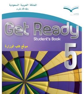 كتاب الطالب get ready 5 للصف السادس الفصل الاول 1439
