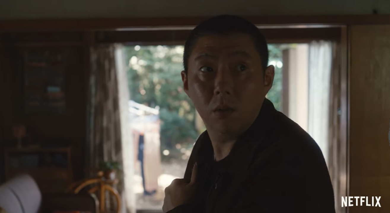 Iniah Klip Horror Series Netflix's JU-ON: Origins Live-Action