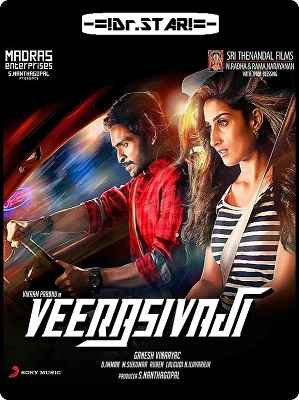 Veera Sivaji (2016) Hindi Dual Audio 720p UNCUT HDRip x264 1.3GB