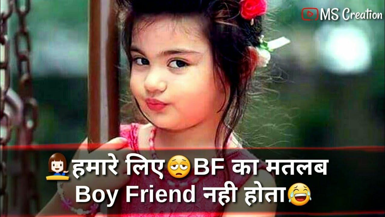 Hindi fb status attitude in 500+ Best