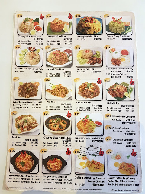 Chang Thai Restaurant @ All Seasons Place, Air Itam, Penang