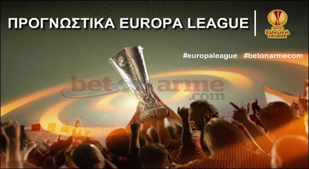 Προγνωστικά Europa League : Τελευταία «ζαριά»