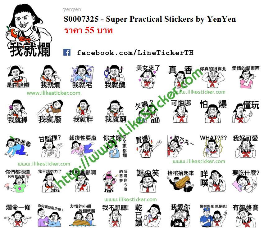 Super Practical Stickers by YenYen