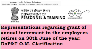 representations-regarding-grant-of-annual-increment-retires-on-30th-june-dopt