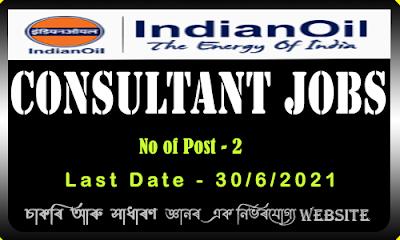 Indian Oil Recruitment 2021 - Consultant Position