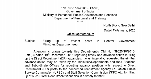 DoPT Letter for filling up vacancies