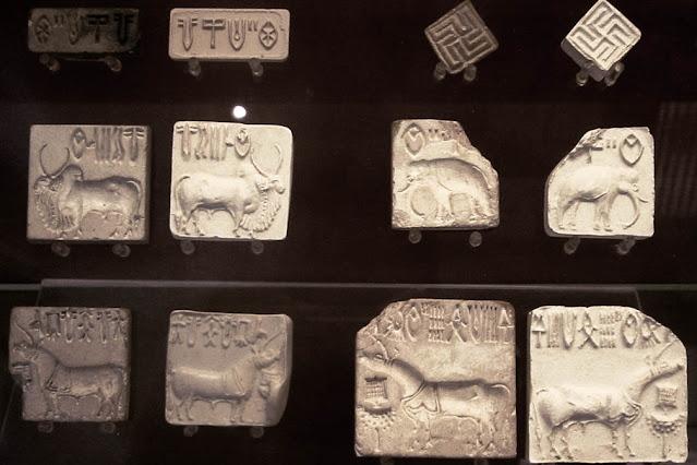 Pakistan World Heritage Site - Seals of Mohenjodaro