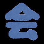 「会」のイラスト文字