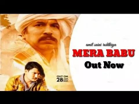 MERA BABU Mp3 haryanvi song 2021