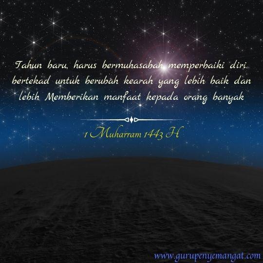Kartu Ucapan Tahun Baru Islam 1443 H 3