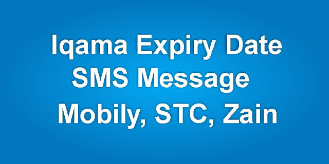Iqama expiry date via SMS Mobily Zain STC
