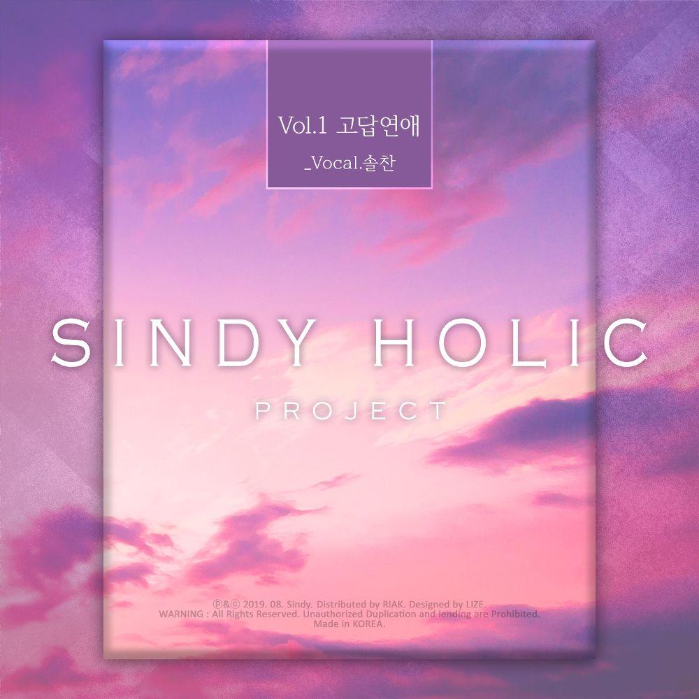 Sindy – Sindy Holic – Single