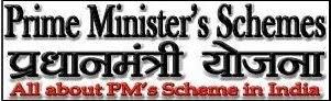 प्रधानमंत्री-योजना