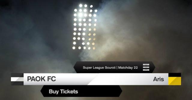 Εισιτήρια μόνο στο internet!