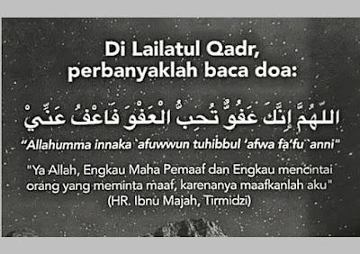 Petua Imam Ghazali Mencari Lailatul Qadar tanda malam lailatul qadar