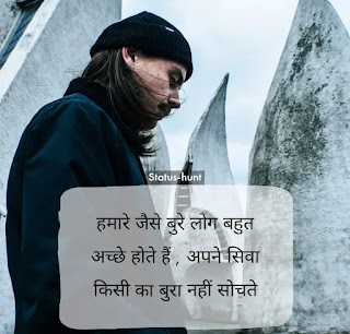 Captions in Hindi for Instagram
