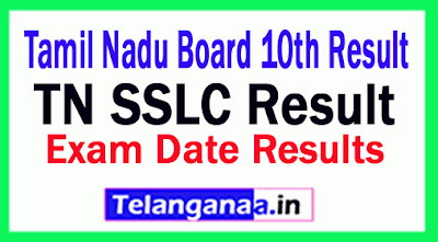 TN SSLC Result 2019 Tamil Nadu Board 10th Result