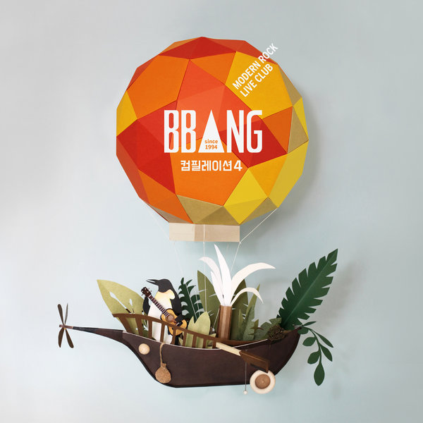 Various Artists – Live Club Bbang Compilation 4