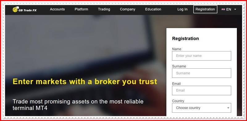 [Мошеннический сайт] gbtradefx.co.uk – Отзывы, развод? Компания GB Trade FX мошенники!