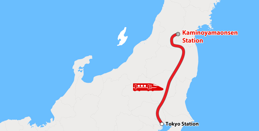 Kaminoyama