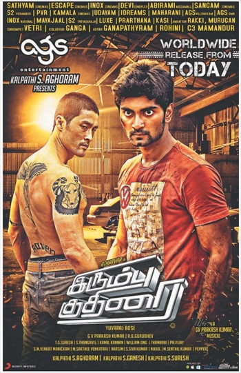 Irumbu Kuthirai 2014 UNCUT Dual Audio Hindi Movie Download