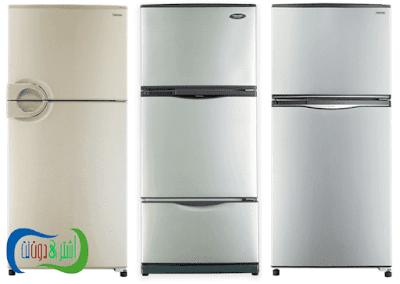 اسعار ومواصفات ثلاجات توشيبا Toshiba Refrigerators في مصر 2018