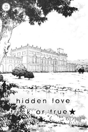 Hidden Love - Trick or True