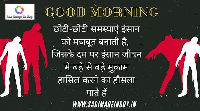 WhatsApp Status Images, hindi shayari dosti